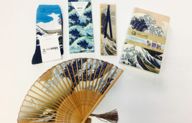 Miss Hokusai Giveaway items